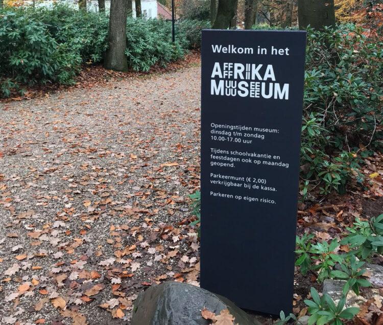 sign-partners afrikamuseum